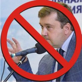 Шевелёва в отставку!