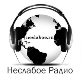 Интернет-Радио